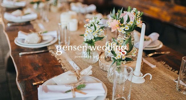 gensen wedding(ゲンセンウエディング)