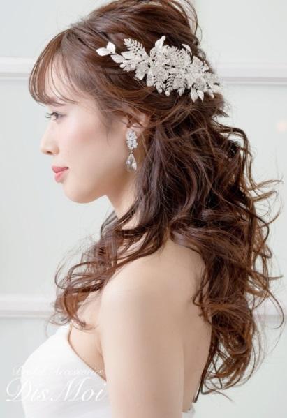 DisMoiのヘッドドレス