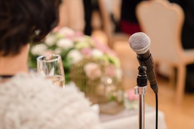 披露宴でのスピーチ