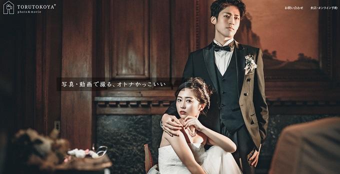 TORUTOKOYA photo&movie